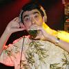 DJ Koyote