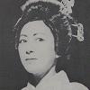 Michiko Toyama