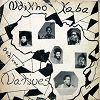 Ndikho Xaba & The Natives