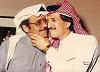 Leila Samir - Saudi Special 03.05.20 Radio Episode