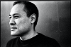 Architects - Dan The Automator Special 25.11.19 Radio Episode