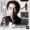 Akira Yamaoka live on NTS 07.01.21 Incoming
