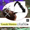 Yasuaki Shimizu 09.07.18 Incoming