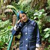 Early Bird Residency - Sui Zhen 17.12.20 Radio Episode