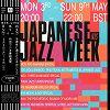 Tune Into Japanese Jazz Week 28.04.21 Incoming