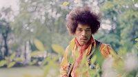 Throwing Shade - Jimi Hendrix Special 11.02.17 Radio Episode