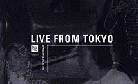 Ai Aso - Live From Tokyo 17.11.14 Radio Episode