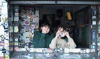 Peach & Yu Su 02.05.18 Radio Episode